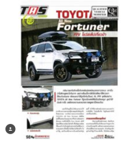 Fortuner 2015+ BULLBAR IRONMAN FORTUNER  nz